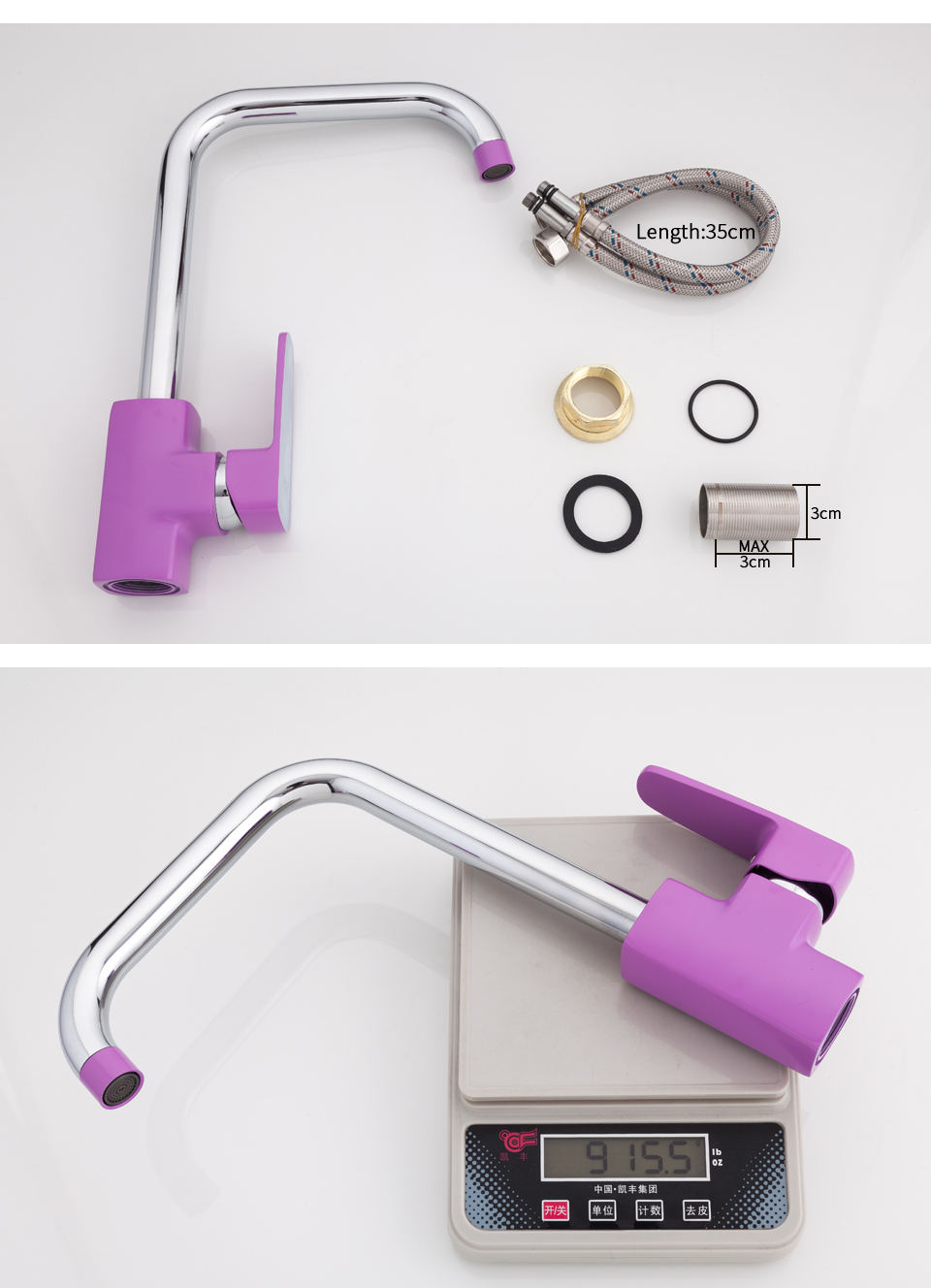 purple kitchen faucets 10