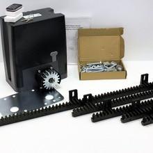 Комплект привода DKC500ACP c монтажной пластиной и полимерной зубчатой рейкой