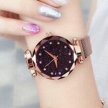цена на Top Brand Luxury Watches Women bayan kol saati Magnet Buckle Starry Sky Quartz Watch For Ladies Rose Gold Mesh Women Wristwatch