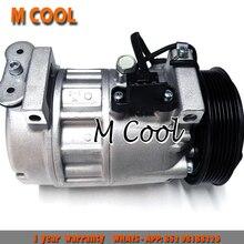 New AC Compressor For Mercedes C220 C280 94-95 C36 AMG 0002340711 0002345203 A0002301311 A0002340711 A0002345203