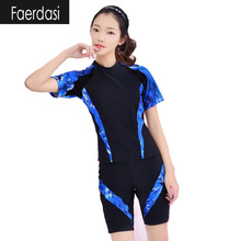 faerdasi 2017 Swimsuit Women Beach Tankini Set Large Size Short Sleeve Shirt Swimwear Female Swimming Boxer Shorts Bathing Suit