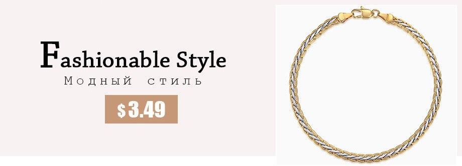 UTB8Rpcqx5aMiuJk43PTq6ySmXXaBJewelry Set Necklace Bracelet ,585 Rose Gold Filled Weaving Bismark Link 5mm