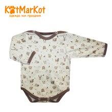 Боди для детей Kotmarkot 9683