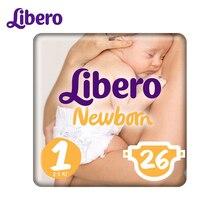 Подгузники Libero Newborn Size 1 (2-5  кг), 26 шт.