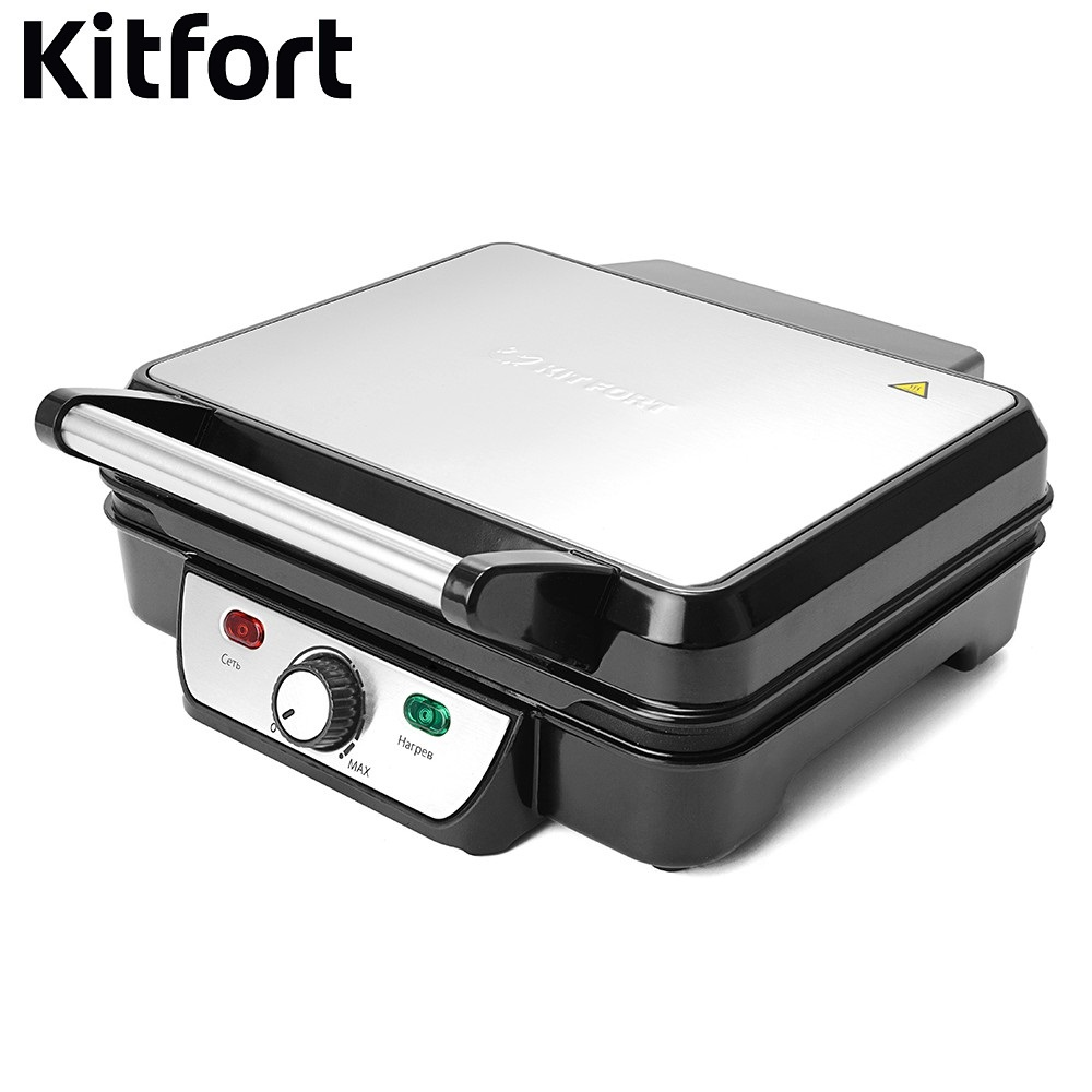 Electrical Grill Kitfort KT-1626 Electrical Grill KITFOR home kitchen appliances Lazy barbecue Grill electric 110v antioxidant alkaline water ionizer by enagic model oh 806 3w