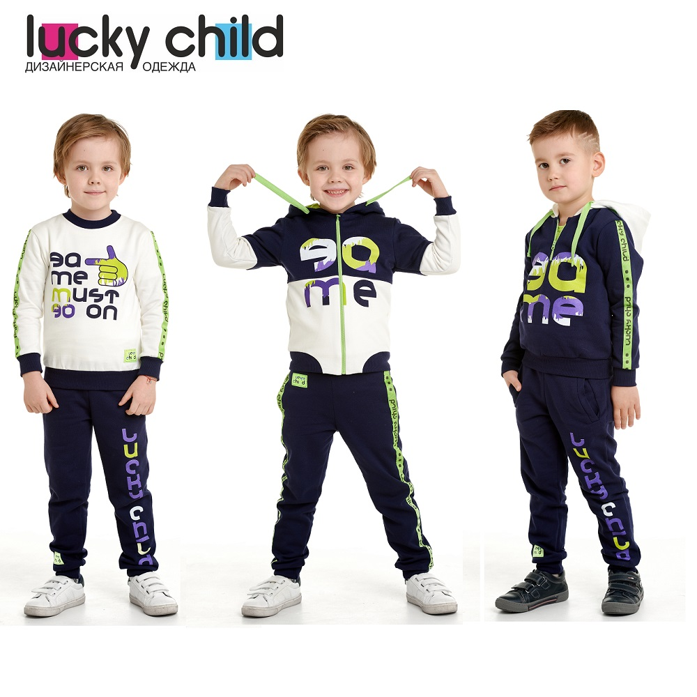 Children's Sets Lucky Child for boys 58-41f 58-42f 58-43f Kids clothes Sports suit Children clothing Costumes Baby girls clothing sets sports suits for girls clothing children sports wear spring autumn kids tracksuits