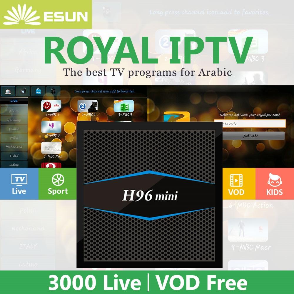 H96MINI Royal IPTV A5 TV Box With 1 Year 4G/32G Amlogic S905W RoyalTV Configured Arabic Europe IPTV Android TV BOX royal iptv 1 year iptv included m92s note s912 android 6 0 tv box 2 16g royaltv configured arabic europe iptv android tv box