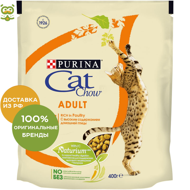 Cat food Cat Chow Adult for adult cats, Poultry, 4 * 400 g. cat chow dry food for adult cats with high poultry content 400 g