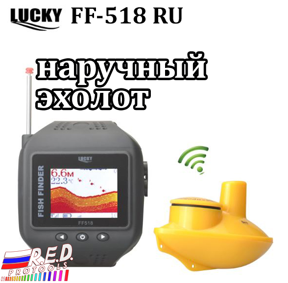 Lucky FF518 Watch Type Sonar Fish Finder Russian Version Sonar Wireless clock Colored Display with RU