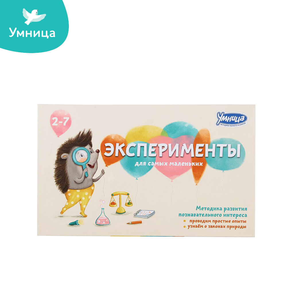 Card Games Umnitsa 2045 Learning & Education toy kids xperiments for the smallest surrounding world Card clever card games lisciani r63604 learning education kids games for baby bizyboard toy