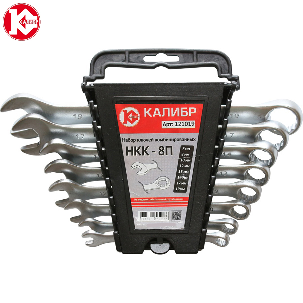 wrench set Kalibr NKK-8P 8 pcs 7-19 mm Open-Ring ratchet Combination Spanner Set Hand Tools Wrenches a key of set 4 5 6 8 10 12 mm chrome vanadium ratchet allen key wrench set ratcheting spanner kit hand tools for car repair hex key wrenches