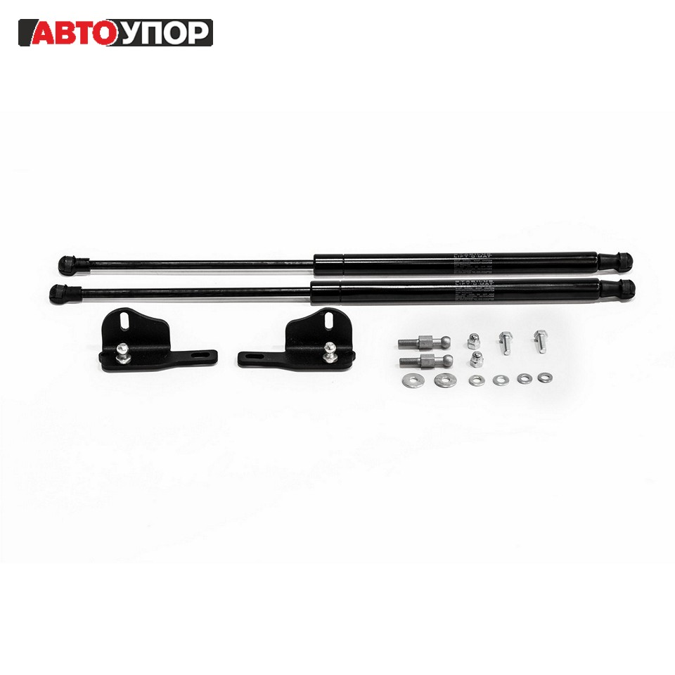 For Lada Xray 2016-> Stops Hood gas shock absorbers 2 PCs [AutoUpor ULAXRA011] советские автобусные остановки том 2 soviet bus stops volume 2