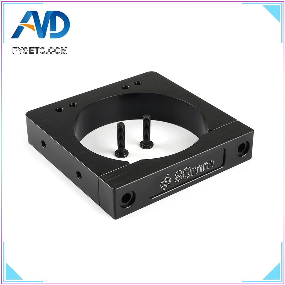 3D принтеры Запчасти Алюминий сплав фрезерный станок с ЧПУ/шпинделя крепление Диаметр 80 мм для Makita RT 0700C Workbee маршрутизатор OX CNC машина