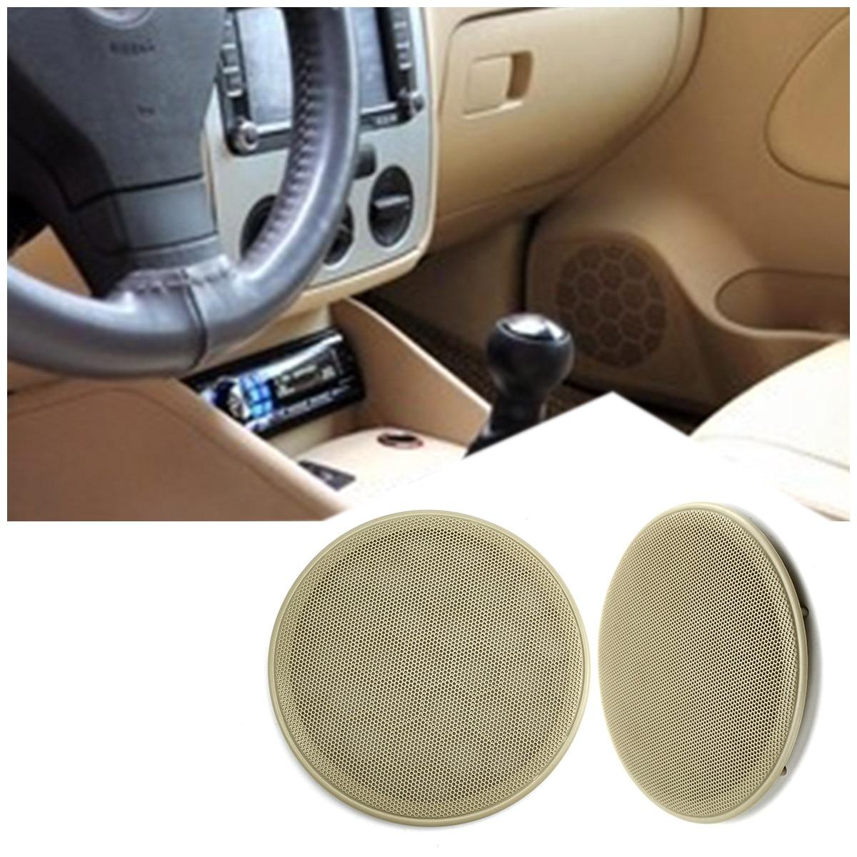 beige pair door speaker loud speaker cover grill for vw jetta golf mk4 passat b5 on aliexpress. Black Bedroom Furniture Sets. Home Design Ideas