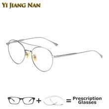 Женские круглые очки gafas mujer lente винтажная оправа оптические