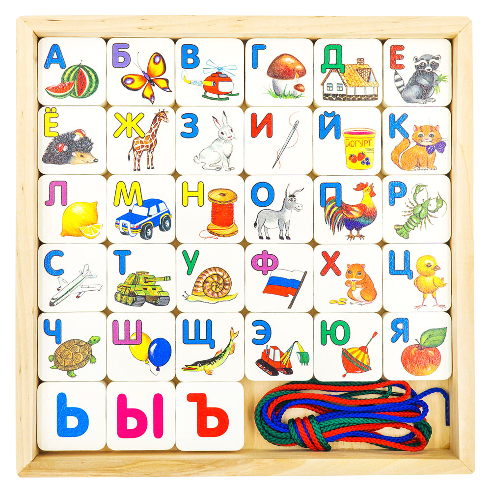 Puzzles Alatoys KSHA3301 play children educational busy board toys for boys girls lace maze puzzles alatoys bb504 play children educational busy board toys for boys girls lace maze