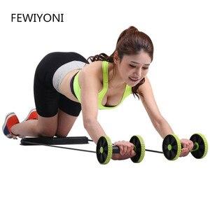 FEWIYONI, rueda abdominal multifuncional, extractor de doble rueda, rodillo muscular abdominal, cuerda de tracción, rebote automático Revoflex Xtreme