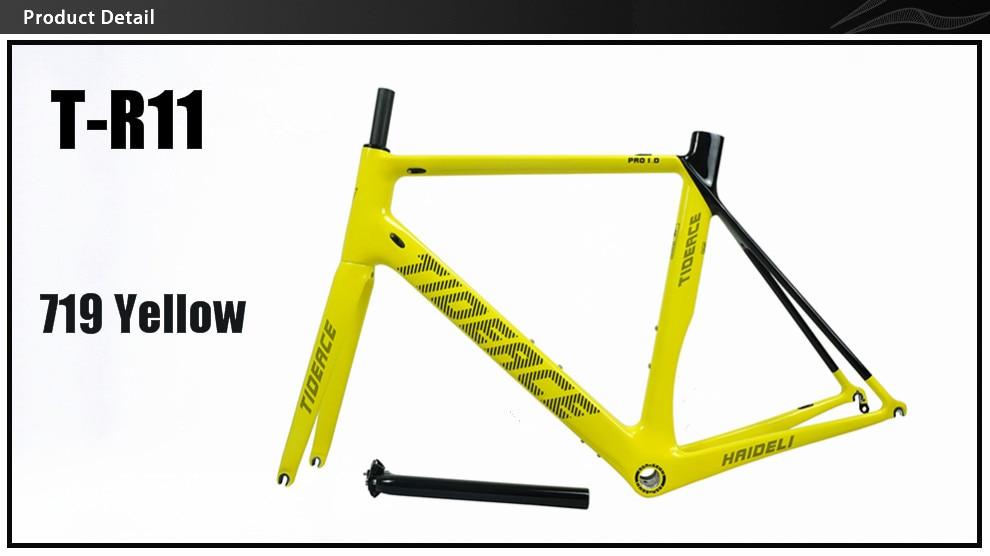 Aliexpress.com : Buy 2018 Tideace carbon fiber bicycle frame road ...