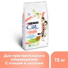 Сухой корм Cat Chow для взрослых кошек с чувствительной пищеварительной системой с лососем, 15 кг