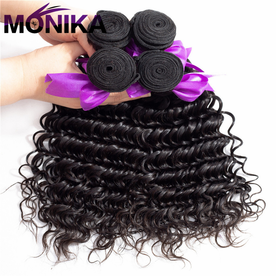 Monika Hair Products Deep Wave Bundle With Closure 4*4 Lace Human Hair Extension Natural Color 5Pcs/Lot Malaysia Hair