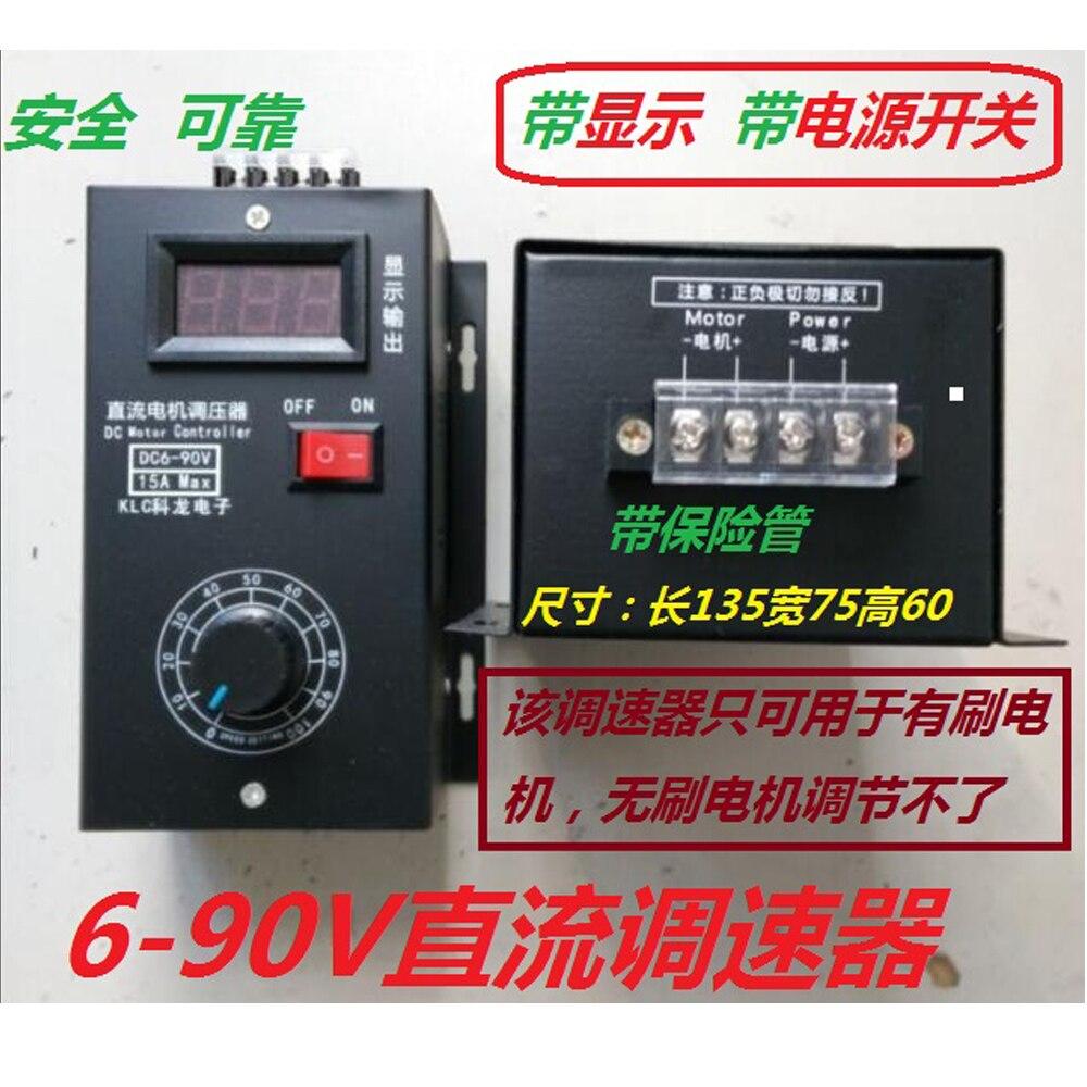 купить Universal 6-90V PWM DC Motor Speed Control PLC 15A Governor Volt Display по цене 1199.48 рублей