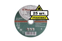 150 x 2.5 x 22,23 A 30 S BF Круг отрезной Hammer Flex 232-019  по металлу цена за 1 шт