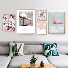 SD LINLEEHON Pink Peony Flowers Canvas Painting Flamingo Art Print Posters Decor Picture Wedding Girl Room