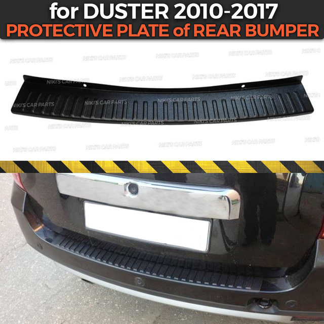 Protective plate of rear bumper for Renault / Dacia Duster 2010 2017 plastic ABS protection guard cover pad scuff sill styling