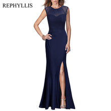 0db220ab308e3 High Quality Prom Dresses Celebrities Promotion-Shop for High ...