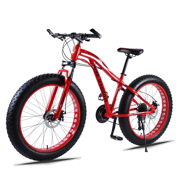 red 27 speed