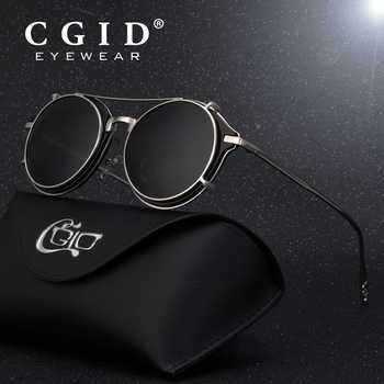 CGID 2019 Fashion Men Polarized Sunglasses Round Steampunk Removable Clip On Shades Brand Designer Sun Glass Vintage Metal E76 - DISCOUNT ITEM  41% OFF All Category