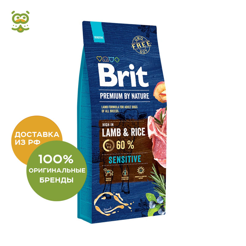 Food Brit Premium By Nature Sensitive Dry Dog Food With Sensitive Digestion, Lamb And Rice, 15 Kg.