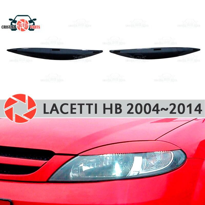 คิ้วสำหรับ Chevrolet Lacetti 2004 ~ 2014 Hatchback สำหรับไฟหน้า cilia eyelash พลาสติก moldings ตกแต่งตกแต่งรถจัดแต่งทรงผม