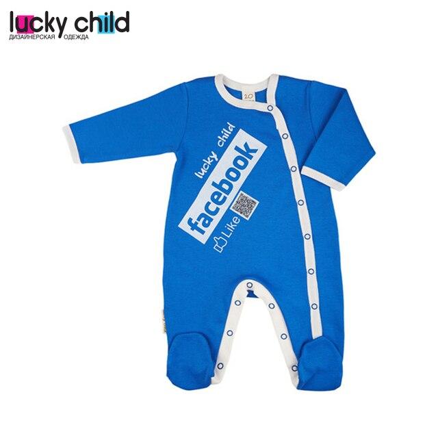 Комбинезон детский LUCKY CHILD для мальчиков 9-161