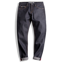 Maden Men's Vintage Slim Fit Straight Leg Indigo Raw Selvedge Denim Jeans