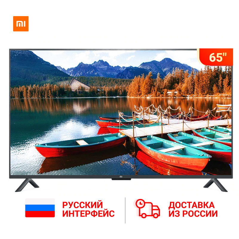 Xiaomi Smart 4S 65 inches 3840*2160 FHD Full 4K HD Screen TV Set WIFI Ultra-thin 2GB+8GB storage Game Play Display Dolby sound image