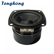 Tenghong 1 pçs 3 Polegada altofalante de fibra de vidro gama completa 4/8ohm 15 w à prova dwaterproof água áudio estante altifalante unidade de teatro em casa