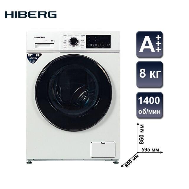 Стиральная машина HIBERG WQ4-814 W, 8 кг загрузки, 1400 оборотов при отжиме, 12 программ стирки, Класс А+++, расход воды 55 л. на цикл