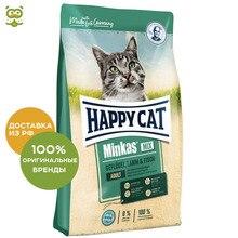 Happy Cat Minkas корм для взрослых кошек, Птица, ягненок, рыба, 4 кг.