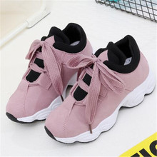 LAIDILANGTU 2018 spring summer new wild retro Superstar Sneakers shoes female travel student casual womens