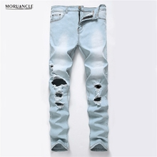 MORUANCLE New Fashion Men's Ripped Jeans Pants With Big Holes Slim Fit Stretchy Distressed Denim Trousers Plus Size 27-40