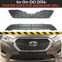 Bouchons dhiver étui pour Datsun on do 2014 On grille de radiateur avant et pare chocs ABS plastique garde accessoires de voiture protection style