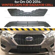 Tapones de invierno para Datsun On DO 2014  on radiador delantero parrilla y parachoques ABS plástico guard accesorios de coche estilo de protección