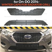 Winter plugs case for Datsun On DO 2014  on front radiator grill and bumper ABS plastic guard car accessories protection styling