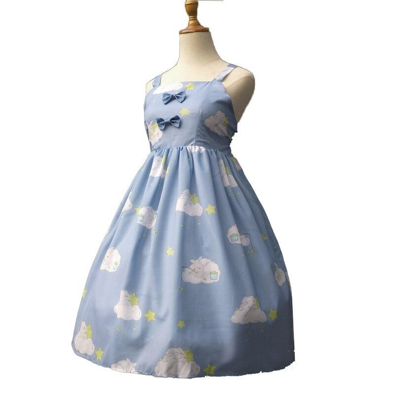 Αγορά Φορέματα  0fc4e4a7f79c