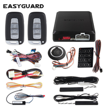 PKE car alarm system with 4 key remote control, remote engine start/stop, push start button and Touch password entry цены онлайн