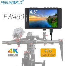 FEELWORLD FW450 4.5 4K On-camera Monitor with HDMI Input/ Output IPS HD 1280x800 Portable LCD for DSLR