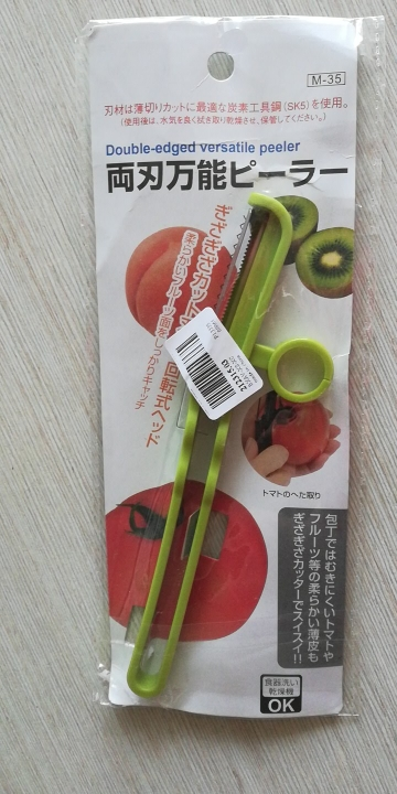 2 in 1 Stainless Steel Peeler Zester Fruit Vegetable Peeler Knife Cutter Zester Grater Super Potato Peeler Kitchen Tool Gadgets