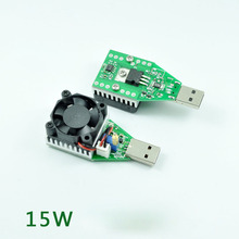 USB DC electronic load module Adjustable 15W aging 1A2A3A resistor discharger