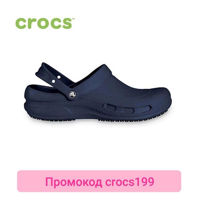 CROCS Bistro UNISEX